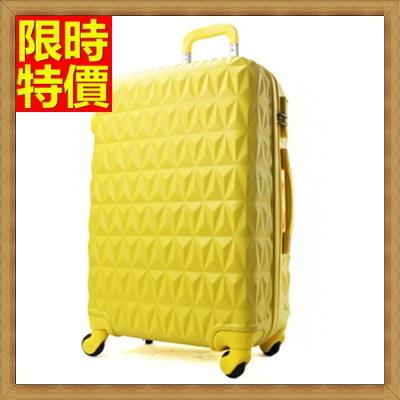 行李箱 拉桿箱 旅行箱-28吋輕薄柔韌特色箱面男女登機箱12色69p36【獨家進口】【米蘭精品】
