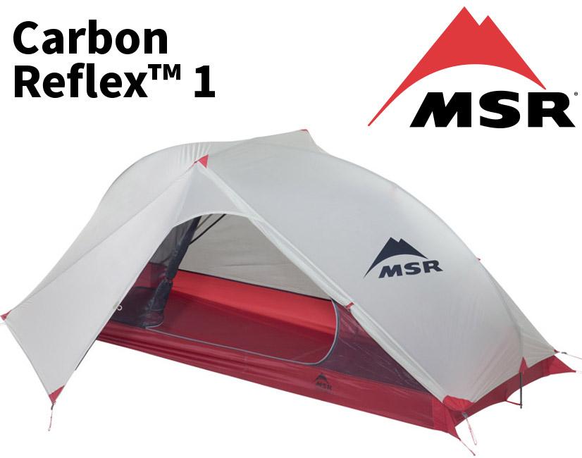 MSR Carbon Reflex 1 超輕量單人帳篷/登山帳篷 總重790g 超輕碳纖營柱 05836