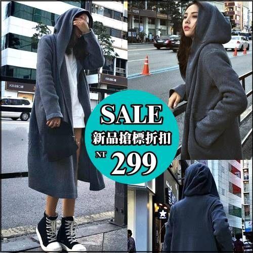☆克妹☆現貨+預購【AT32568】KUNG港味BF風加長版連帽開襟長大衣風衣外套