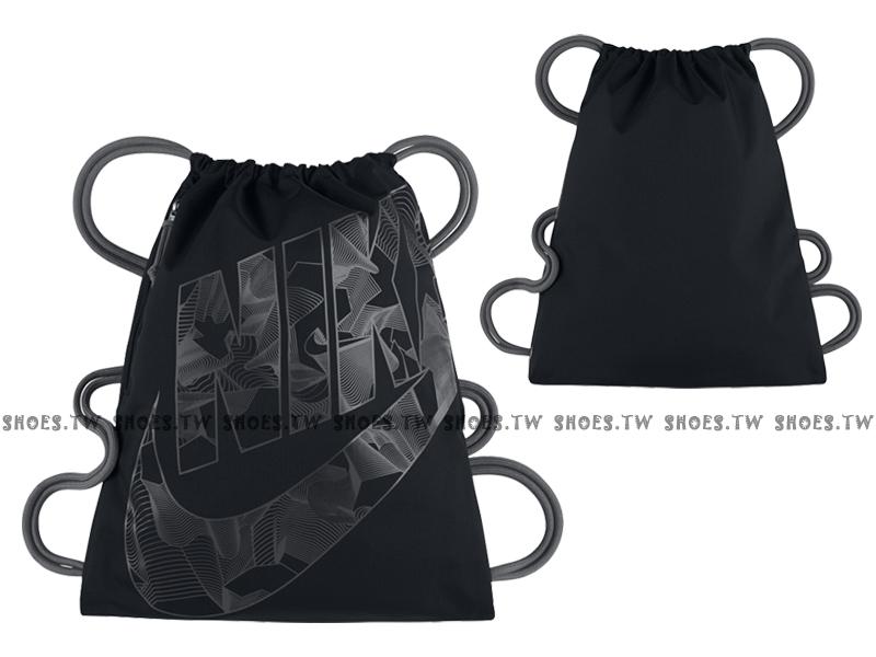 Shoestw【BA5351-010】NIKE MISC 束口袋 側拉鍊 鞋袋 輕便袋 黑灰 大字款