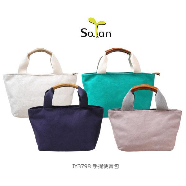 【愛瘋潮】SoTan 素然主張 JY3798 手提便當包 購物袋 帆布袋 手工提袋 媽媽包