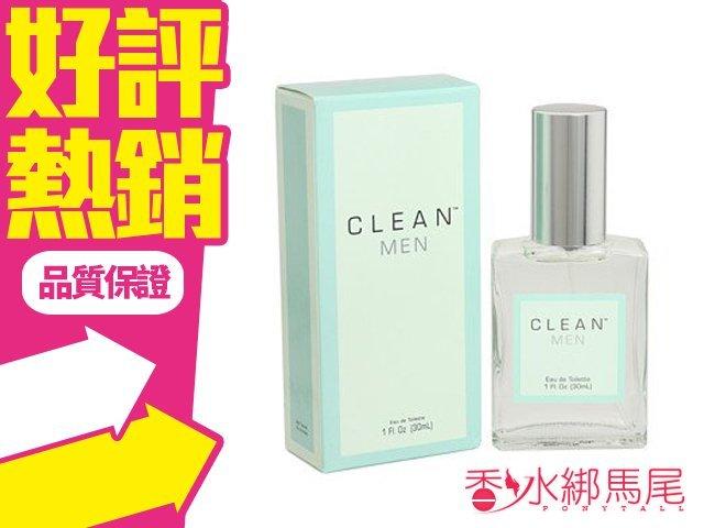 Clean Men 清新同名 男性淡香水 香水空瓶分裝 5ML◐香水綁馬尾◐