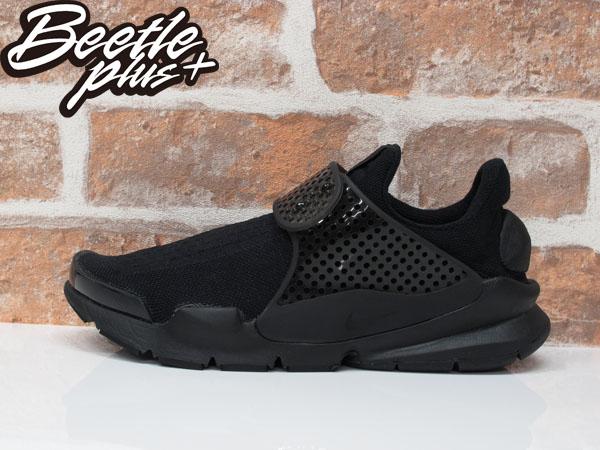 男生 BEETLE NIKE SOCK DART 全黑 黑襪 襪套 黑武士 透氣 輕量 慢跑鞋 819686-001 8