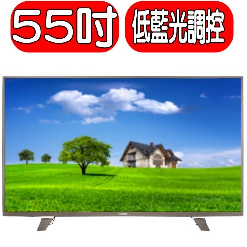 《結帳再折扣》CHIMEI奇美【TL-55A300】電視《55吋》