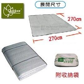 [ Outdoorbase ] 六人格紋防潮鋁箔墊 (270x270) / 附收納袋 / 21539