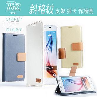 三星Galaxy Note 4 韓國Roar 斜格紋支架插卡保護套 磁扣錢夾皮套 Samsung N9100 保護殼【預購】