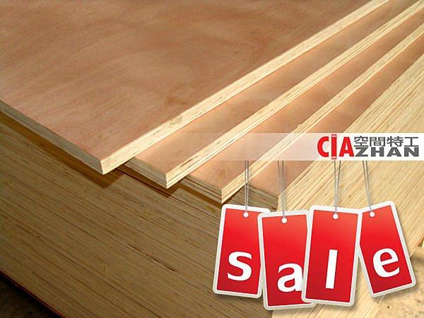 ♞空間特工♞ 木板 木材 三合板 木芯板 (代客裁切) 波麗板 夾板 手工藝 裁切 板材 裝潢 OSB板