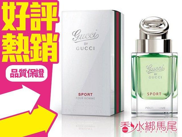 Gucci by Gucci Pour Homme sport 運動男性淡香水 香水空瓶分裝 5ML◐香水綁馬尾◐