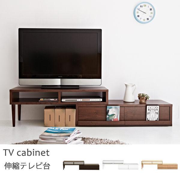 電視櫃 大茶几 收納櫃【I0040】空間創意伸縮式多功能電視櫃(兩色) MIT台灣製 完美主義