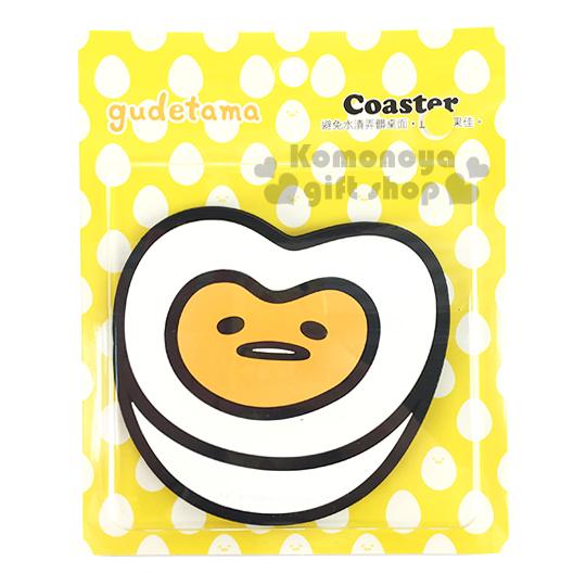 〔小禮堂〕蛋黃哥 造型矽膠杯墊《黃白.愛心水煮蛋》