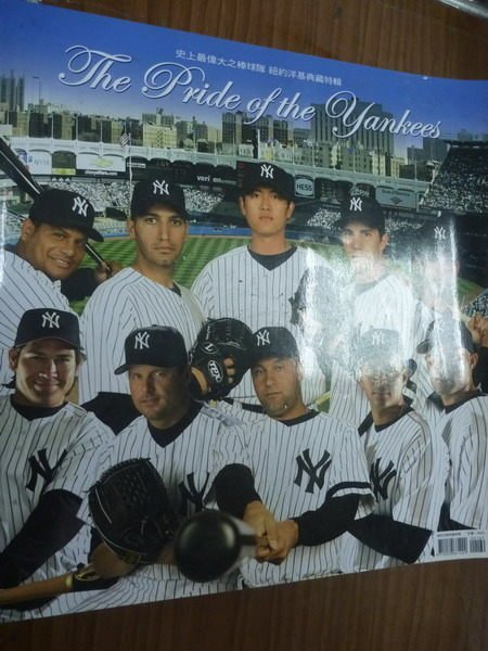 【書寶二手書T9/傳記_QAB】史上最偉大之棒球隊:紐約洋基典藏特輯_王翔/主編