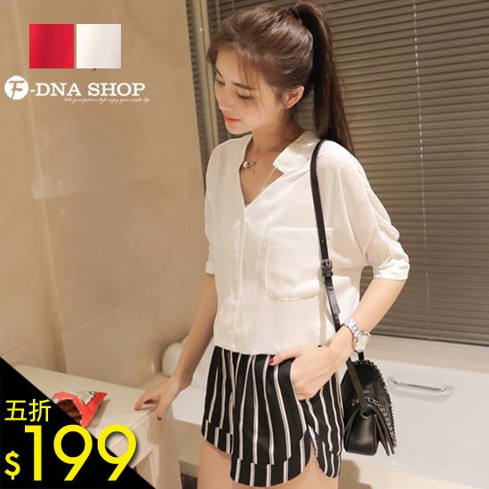 F-DNA★小V立領純色單口袋襯衫(2色-S-XL)【ESH1397】