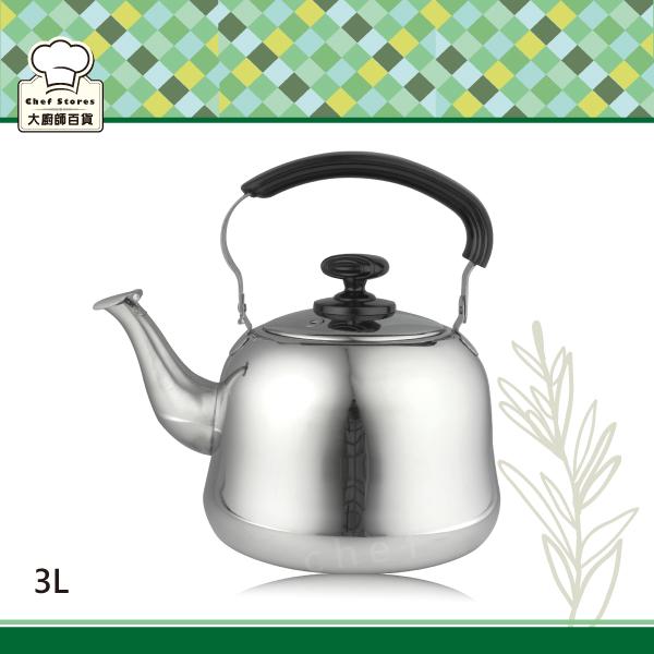 牛頭牌小牛日式不銹鋼笛音茶壺3L開水壺出水口特殊設計-大廚師百貨