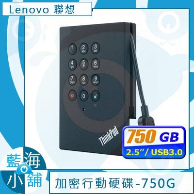 Lenovo ThinkPad 750GB USB3.0 2.5吋加密行動硬碟