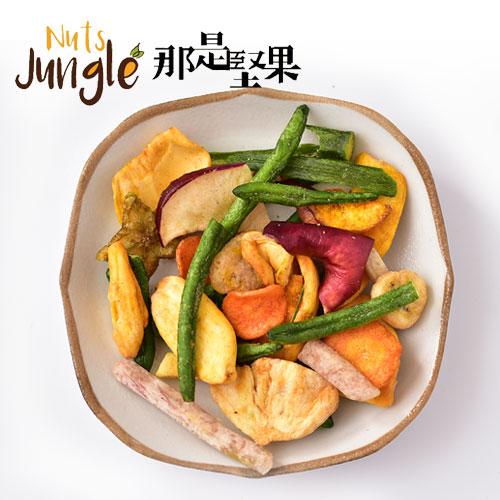 【那是堅果 Nuts Jungle】天然蔬果脆片 105g