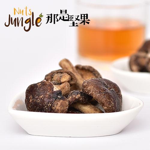 【那是堅果 Nuts Jungle】 香菇脆片 110g