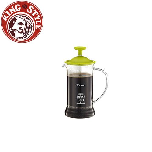 金時代書香咖啡 Tiamo 多功能法式玻璃濾壓壺 300cc 綠色