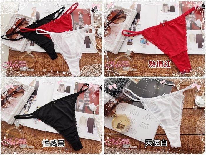 [瑪嘉妮Majani]日系中大尺碼- 歐美專櫃丁字褲 柔軟高腰 加大尺碼 特價99元 pt-244
