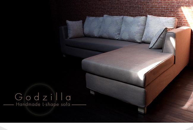 Godzilla 哥吉拉台灣製造L型沙發  訂製款