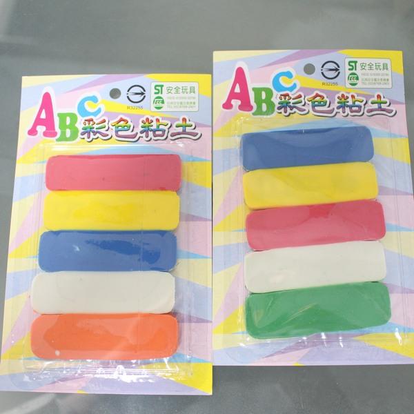 ABC彩色黏土 油黏土 40g油粘土 油土 油性黏土/一小卡5色入{定20}