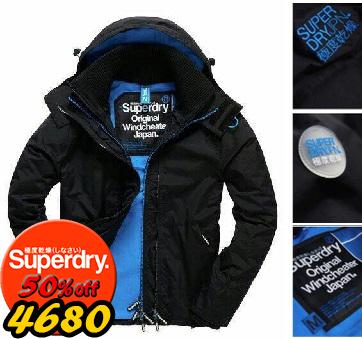 【男款】歲末出清極度乾燥 Superdry  Arctic Windcheater jacket 連帽風衣 外套 防風R 黑藍
