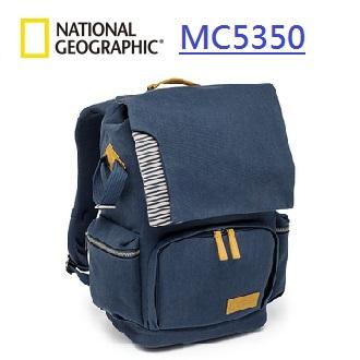 國家地理包 National Geographic  正成公司貨  Mediterranean 地中海系列 NG MC5350 - 中型雙肩後背包