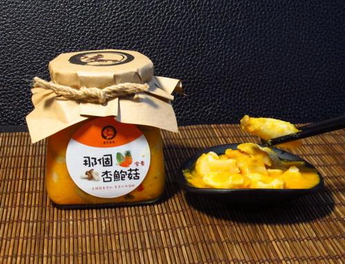 蔬果杏包菇 玻璃精裝瓶(全素) 原價280