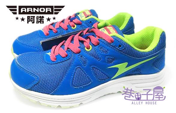 【巷子屋】ARNOR阿諾 女款撞色輕量避震全方位運動慢跑鞋 [43206] 藍綠 超值價$498