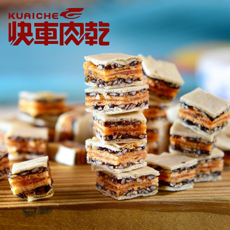 【快車肉乾】C13 芝麻鮭魚丁角 × 個人輕巧包 (165g/包)