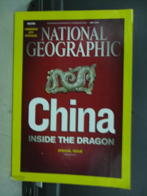 【書寶二手書T1/雜誌期刊_PMW】國家地理_2008/5_China inside.._英文版