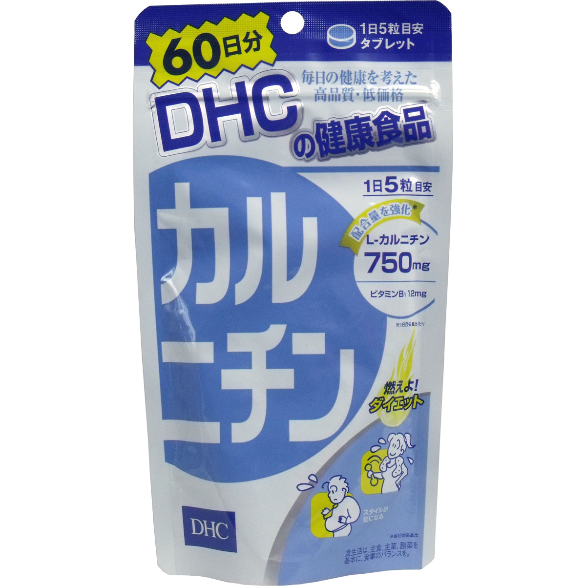 DHC 營養補給品 均衡元素(左旋肉鹼) 60日份(300粒)