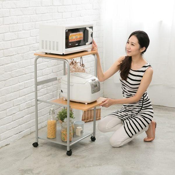 【探索生活 免運】微波爐架 廚房架 電器架 收納架 置物層架 電鍋架 烤箱架 鐵架