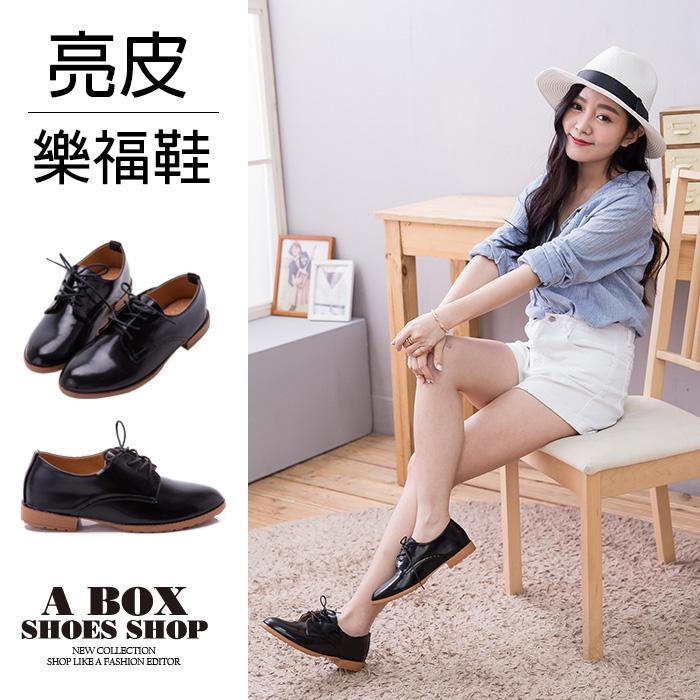 格子舖*【AA7261】MIT台灣製 個性帥氣亮皮 舒適柔軟乳膠墊 休閒綁帶紳士樂福鞋 黑色