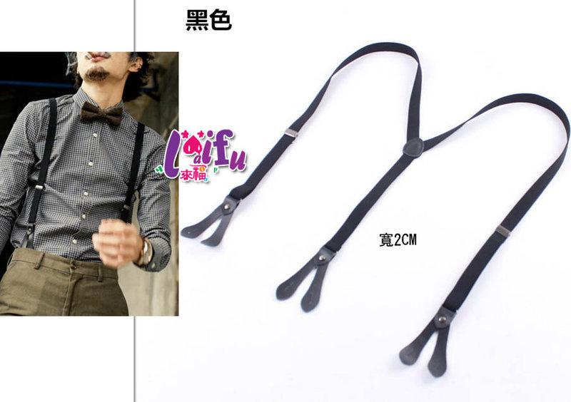 來福吊帶,k846吊帶鈕釦吊帶真皮高質感西裝吊帶褲夾背帶吊帶,售價390元