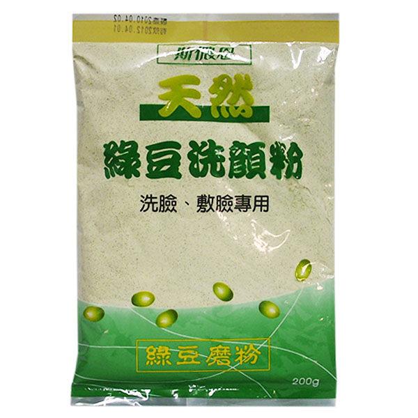 斯儂恩 綠豆洗顏粉 200g