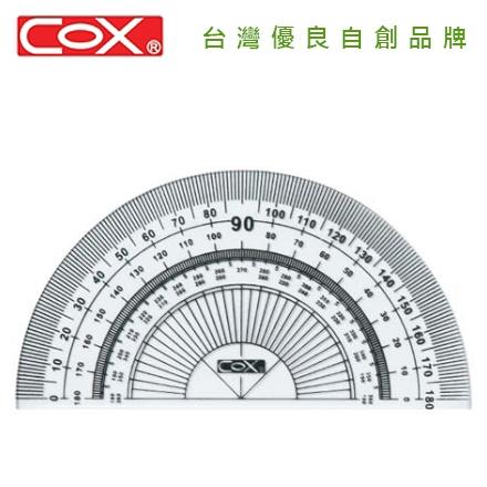 COX 三燕 CP-11 180度分度器 / 支