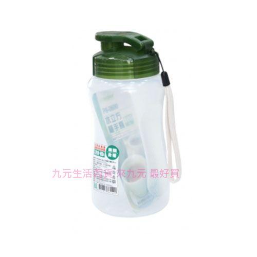 【九元生活百貨】聯府 P8-0600 水立方隨手瓶600CC 隨手杯 P80600