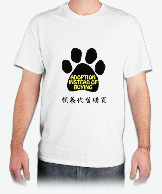 『領養代替購買』HiCool機能性吸濕排汗圓領T恤