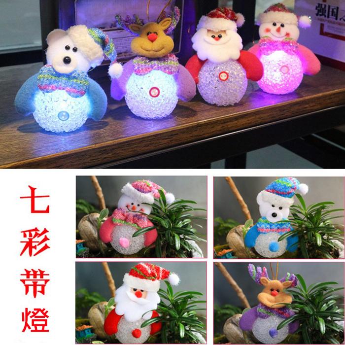 糖衣子輕鬆購【DS186】聖誕節裝飾擺件布置聖誕老人麋鹿雪人七彩燈光吊飾