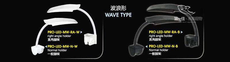 [第一佳 水族寵物] 台灣雅柏UP Mini-Light LED 橢圓造型夾燈 全白燈 [平行夾 (4燈) -黑 ]