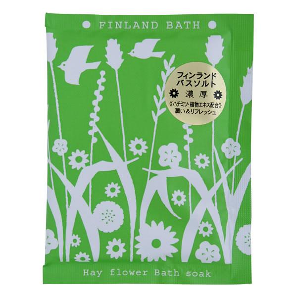 CHARLEY 芬蘭浴-天然植物草本入浴劑 50g