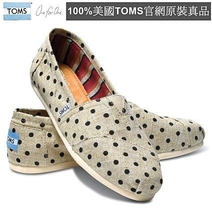 【Cadiz】美國真品正品 TOMS 棉麻點點平底鞋 [Natural Hemp Polka Dots Women s Classics/ 代購/ 現貨]