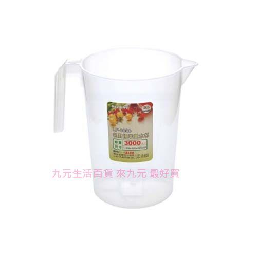 【九元生活百貨】聯府 LF-3000 名廚標準3000CC量水杯 量杯 LF3000