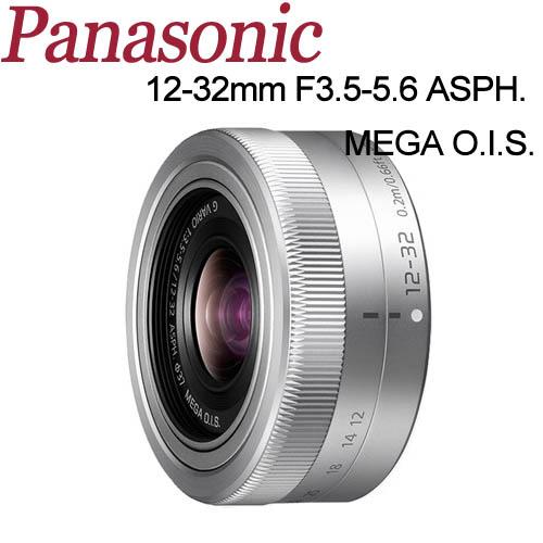 【★送吹球清潔組】Panasonic LUMIX G VARIO 12-32mm F3.5-5.6 ASPH. MEGA O.I.S. (平輸-拆鏡)