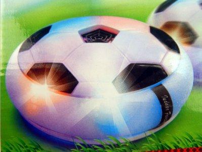 UFO 室內懸浮足球 新款七彩燈 氣墊足球 室內足球 漂浮 飄移足球 漂浮球 飛碟球 UFO球  親子室內發光足球
