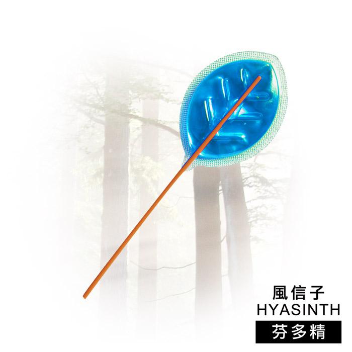 【風信子HYASINTH】專利香氛芳香棒系列(香味_芬多精)