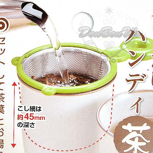 日本綠柄深型濾茶器164612海渡