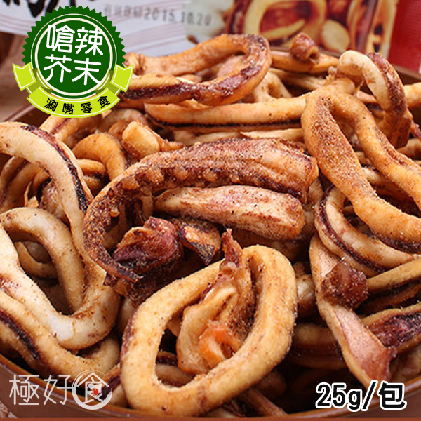 極好食❄【酥脆有勁】香酥咔啦脆魷(芥末)-25g/包