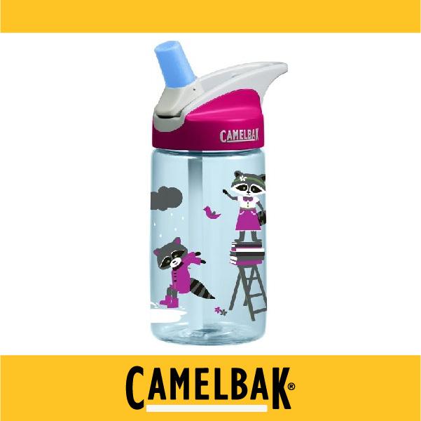 萬特戶外運動-CamelBak 美國補水專家 2016新品 400ml兒童吸管運動水瓶 CB53858 不溢漏 專治不愛喝水的小孩 (頑皮浣熊)