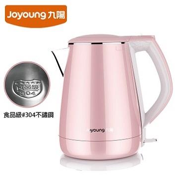 Joyoung九陽 公主系列1.5L不鏽鋼快煮壺 K15-F026M 公主粉 食品級304不鏽鋼